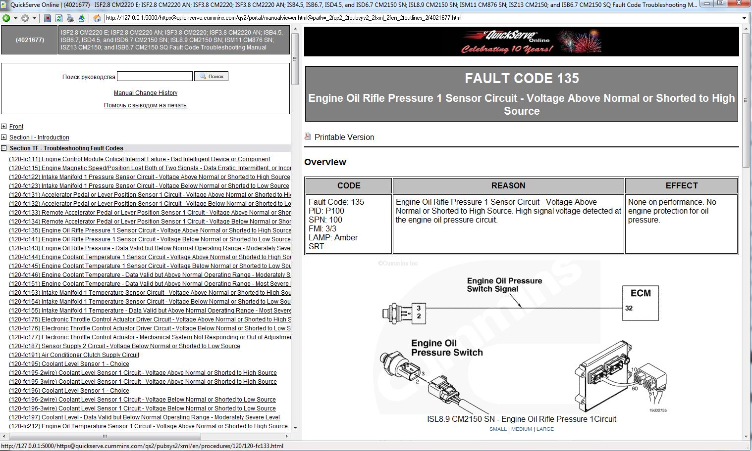 Mack Engine Fault Codes Mack Free Engine Image For User